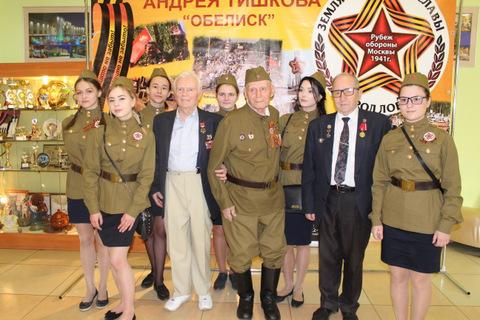 Ветераны с волонтёрами