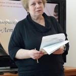 Ольга Павловна Кубышкина