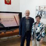 А.П. Торопцев и Л.В. Литвинова