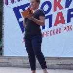 Елена Горяйнова