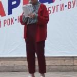 Людмила Медущенко
