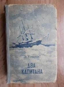 kav-4