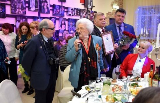12 февраля 2020 года, Щёлково, юбилей Г. П.Брок-Бельцовой - 95 лет
